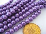 Glass Pearl Beads Mauve 6mm